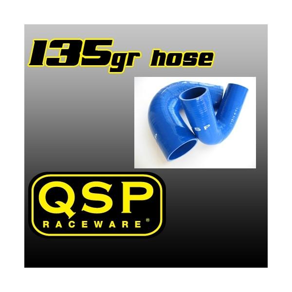 135gr. 25mm silicone QSP slang